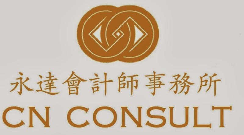 CN Consult